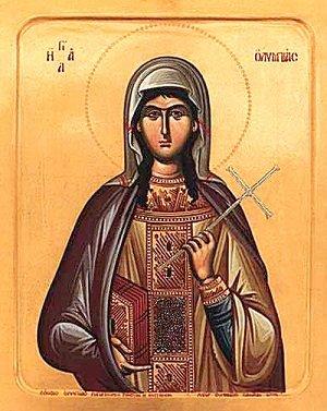 Пятое письмо святителя Иоанна Златоуста к диакониссе Олимпиаде