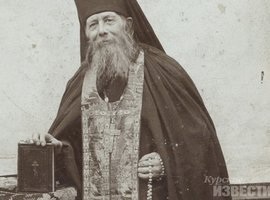 преп Анатолий Оптинский