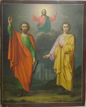 Как доституть того, чтобы дела мирския и земныя не препятствовали делу духовному и небесному?