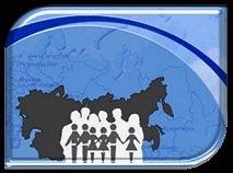 «Национальная стратегия» - для сокращения рождаемости и переидентификации нации