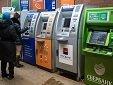 Цель вируса - не средства клиентов, а деньги в банкомате