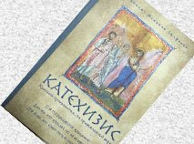 Лайт-катехизис митрополита Илариона (Алфеева): краткие заметки блогера