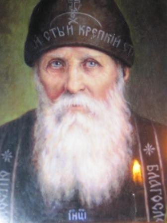 Духовное воздействие вырицкого старца имело необычайную силу