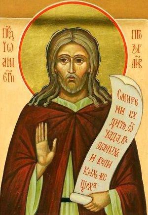 Об Иоанне Ликопольском