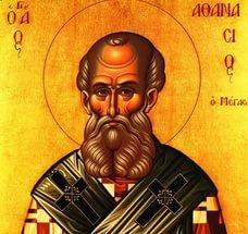 Афанасий Великий о девстве