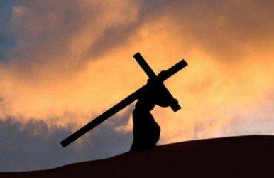 Слово о несении креста