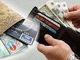 Кто, каким образом и с какой целью упраздняет в мире наличные деньги
