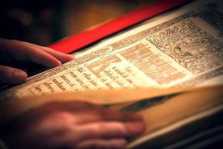 Чтение Евангелия - духовная пища