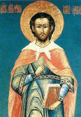 Святой мученик Философ Александрийский