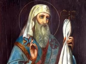 Память святителя Ионы митрополита Московского и всея России