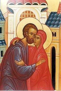 Святая чисто человеческая любовь Иоакима и Анны
