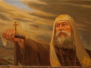 Святитель Филипп, Митрополит Московский и всея Руси чудотворец