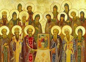 Собор радонежских святых