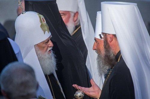 Киевский патриархат существует только потому, что существует Украинская Православная Церковь