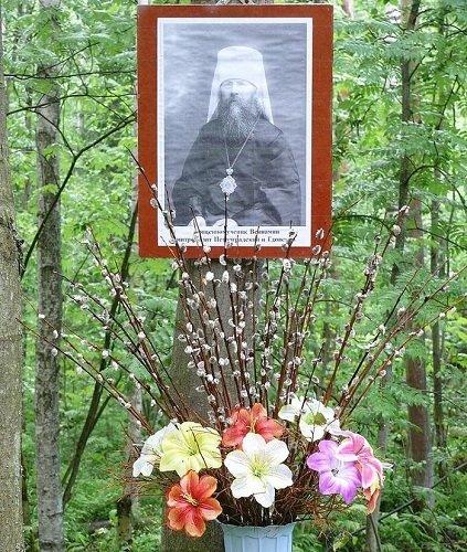 митрополит Вениамин Казанский