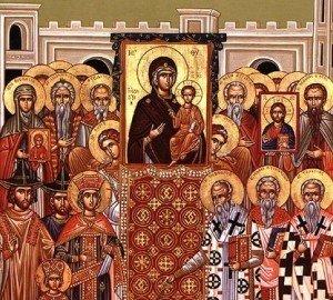Святые отцы о понимании Священного Писания