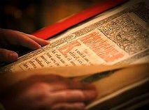 Неделя 11-я по Пятидесятнице: Господь благословляет Петра пасти Его стадо
