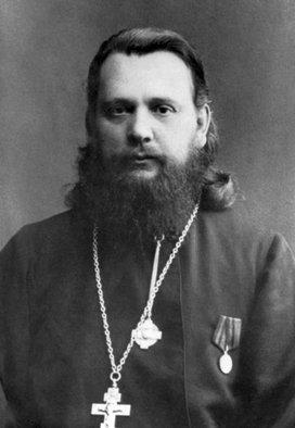Сщмч. Димитрия пресвитера (1937).