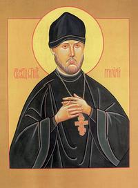 Священномученик иерей Григорий