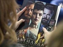 Фильм «Матильда» как раз-то и провоцирует, возбуждает и разжигает социальную, религиозную ненависть и вражду!