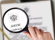 Как отделить провокаторов от православных: деятельность «Христианского государства» привела к необходимости внесения поправок в закон