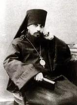 Священномученик Арсений (Жадановский), епископ Серпуховский