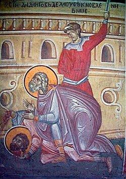 Cвятые мученики за Христа пострадавшие