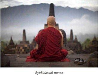 Буддизм и его учение