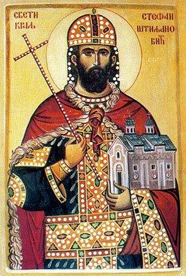 Святой праведный Стефан Щилянович