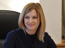 Почему атакуют Наталью Поклонскую
