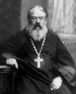 Память священномученика Петра (Успенского)