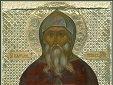 Преподобный Плато769;н Студийский