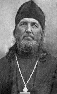 Священноисповедник Александр