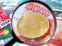 Российская экономика получит цифровые права