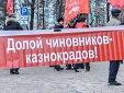 В. Катасонов: Тринадцать предупреждений казнокрадам