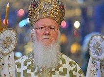 Константинопольский патриарх решил спасти «стоящую вне истины» украинскую нацию