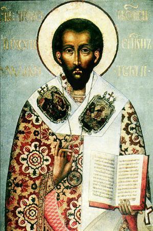 Святитель Тихон, епископ Амафунтский
