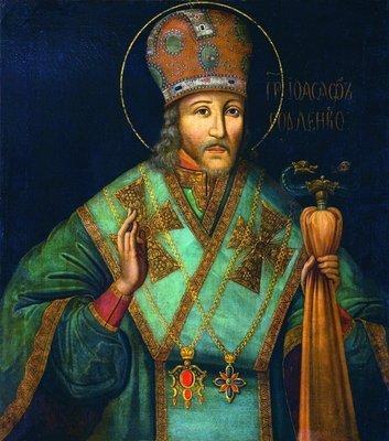 свят Иоасаф Белгородский