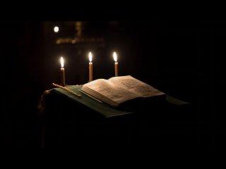 Чтит и прославляет Бога тот, кто исполняет волю Его