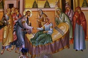 Неделя 25-я по Пятидесятнице: О сильной вере