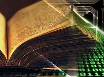 Созидающее слово и словесно-цифровая ложь: Как строители «цифровой экономики» скрывают суть своих целей за ложными словами