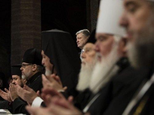 объединительный собор новой украинской церкви