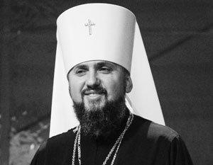 Для новой церкви на Украине нашли главу. Раскольника киевского патриархата