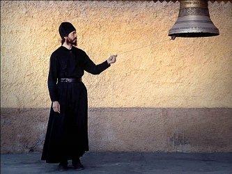 Основание монашества