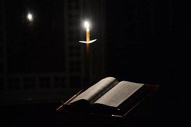 Изложение молитвы святого Ефрема Сирина
