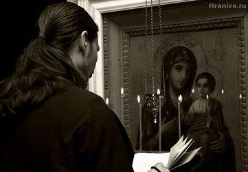 Почему мы должны любить врагов наших и молиться за них
