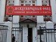 Кому в России мешает славянская культура?