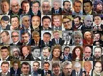 Власть - это прежде всего служение: «элита» не приведет Россию к благоденственному и мирному житию