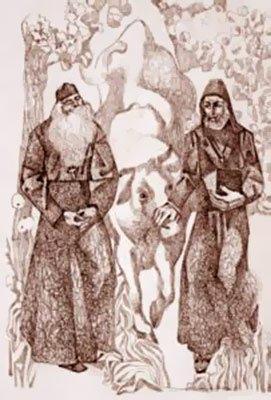 Русь-Фронт. Информационный православный вестник