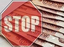 Тоталитарный банковский режим: Если не будет наличных денег, то из людей можно будет вить верёвки